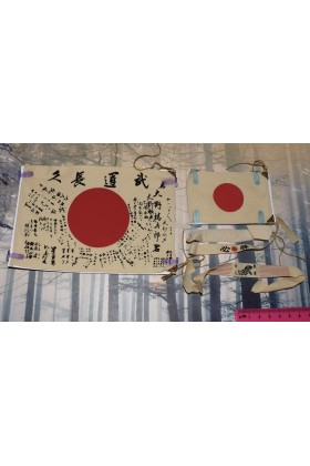 Dragon In Dreams DID 3-R 1/6 Scale WWII Japanese Flag etc from Takuya JP638