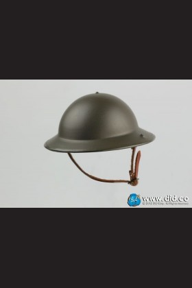 Albert Brown - Metal Helmet
